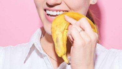Photo of Tẩy trắng răng bằng vỏ chuối siêu tốc tại nhà