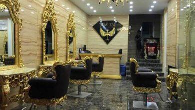 Photo of Top salon tóc ở TPHCM chuyên nghiệp, uy tín và chất lượng