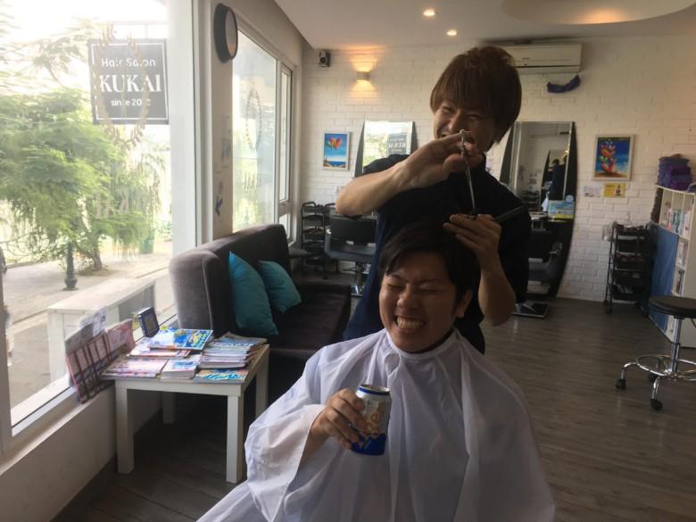 Tiệm Hair salon KUKAI của người Nhật